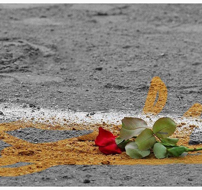 Flores en el ruedo
